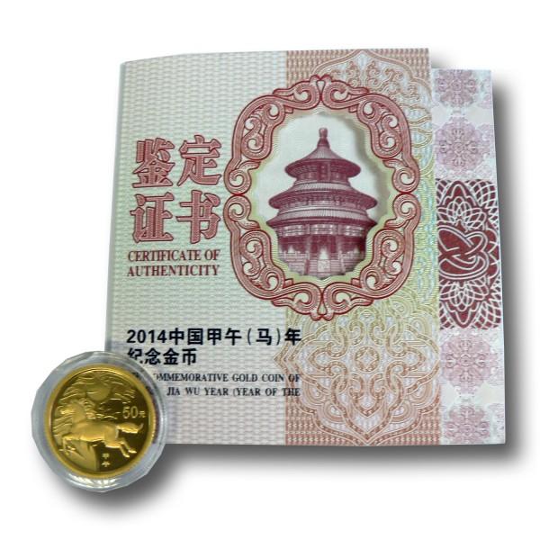 50 Yuan Jahr des Pferdes China 1/10 oz Goldmünze (2014) PP