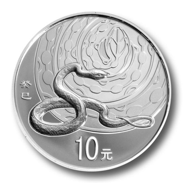 10 Yuan Lunar Schlange China 1 oz Silbermünze (2013) PP