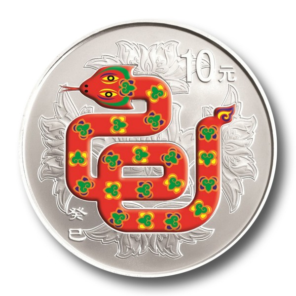 10 Yuan Lunar Schlange China 1 oz Silbermünze (2013) PP colored